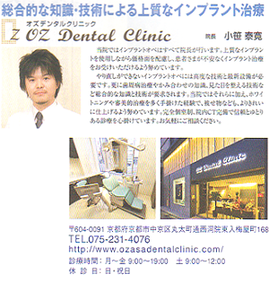 Q&Aでわかるいい歯医者